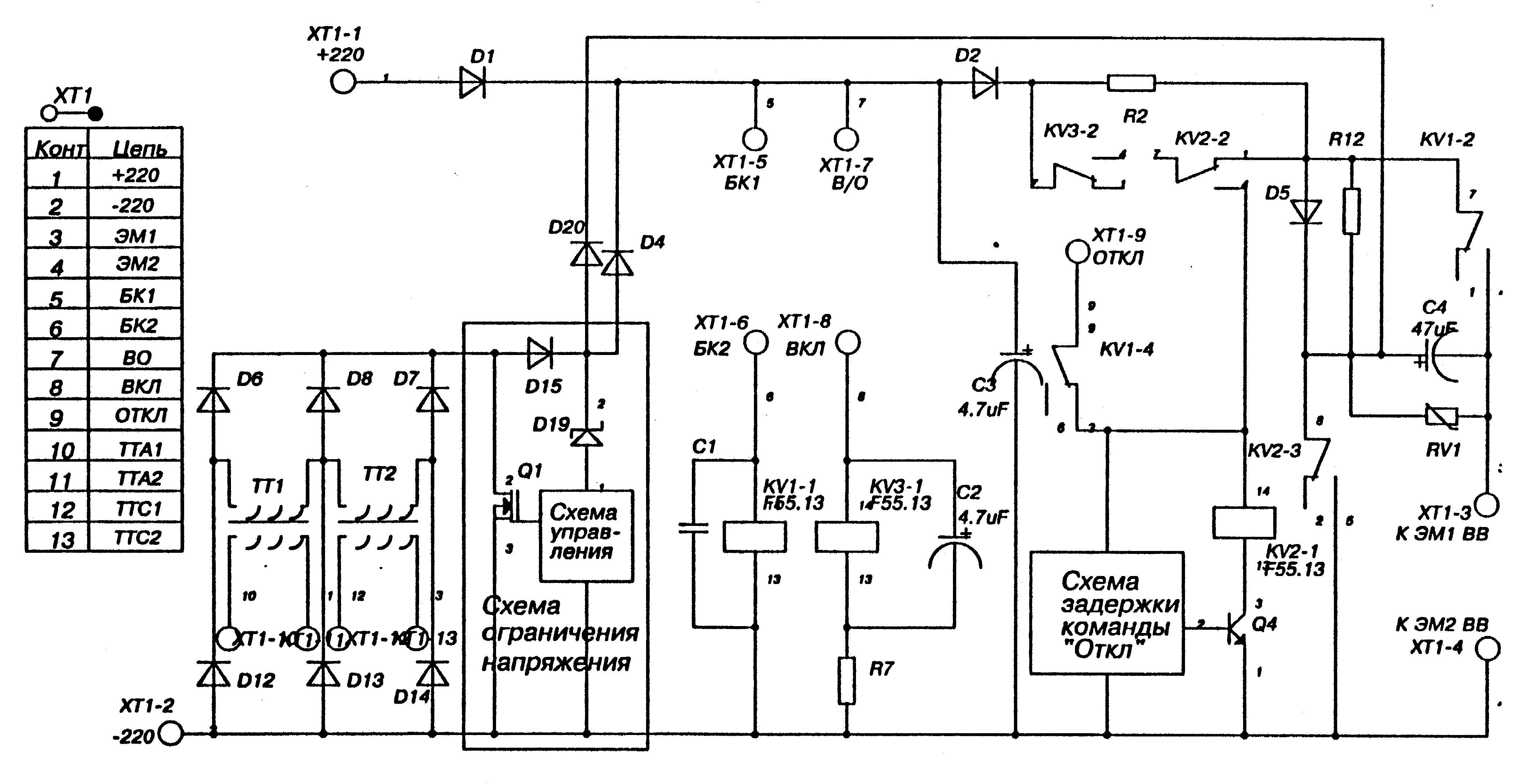 Bp tel-220-02a схема