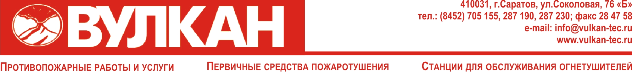 info vulkan tec ru