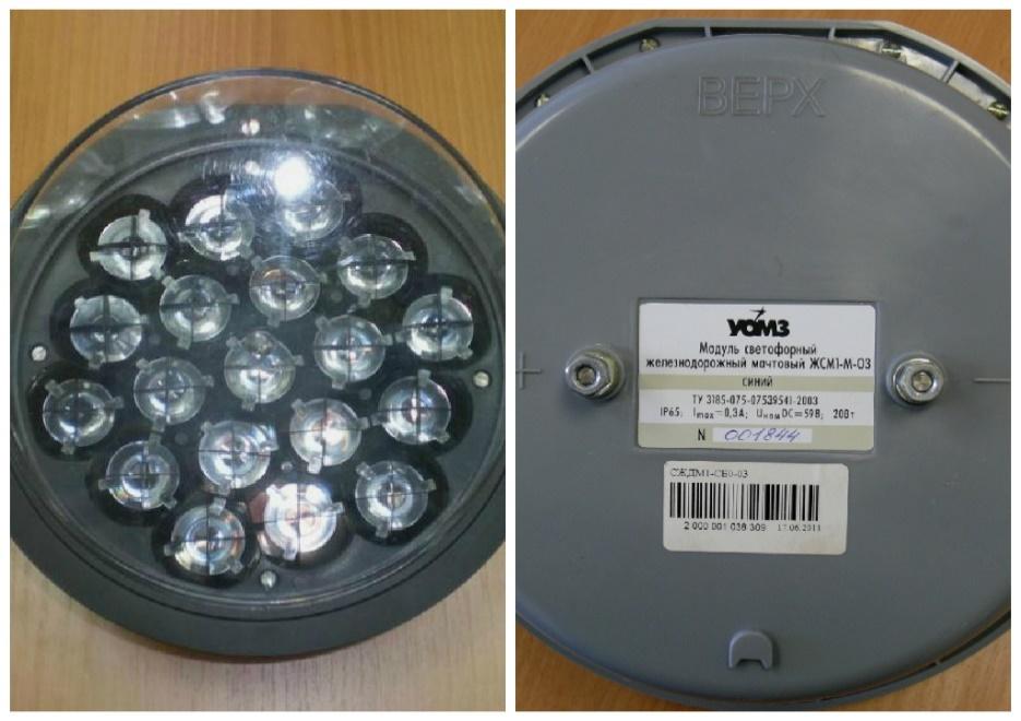 Светодиоды и Модули - Модули светодиодные - Arlight-led