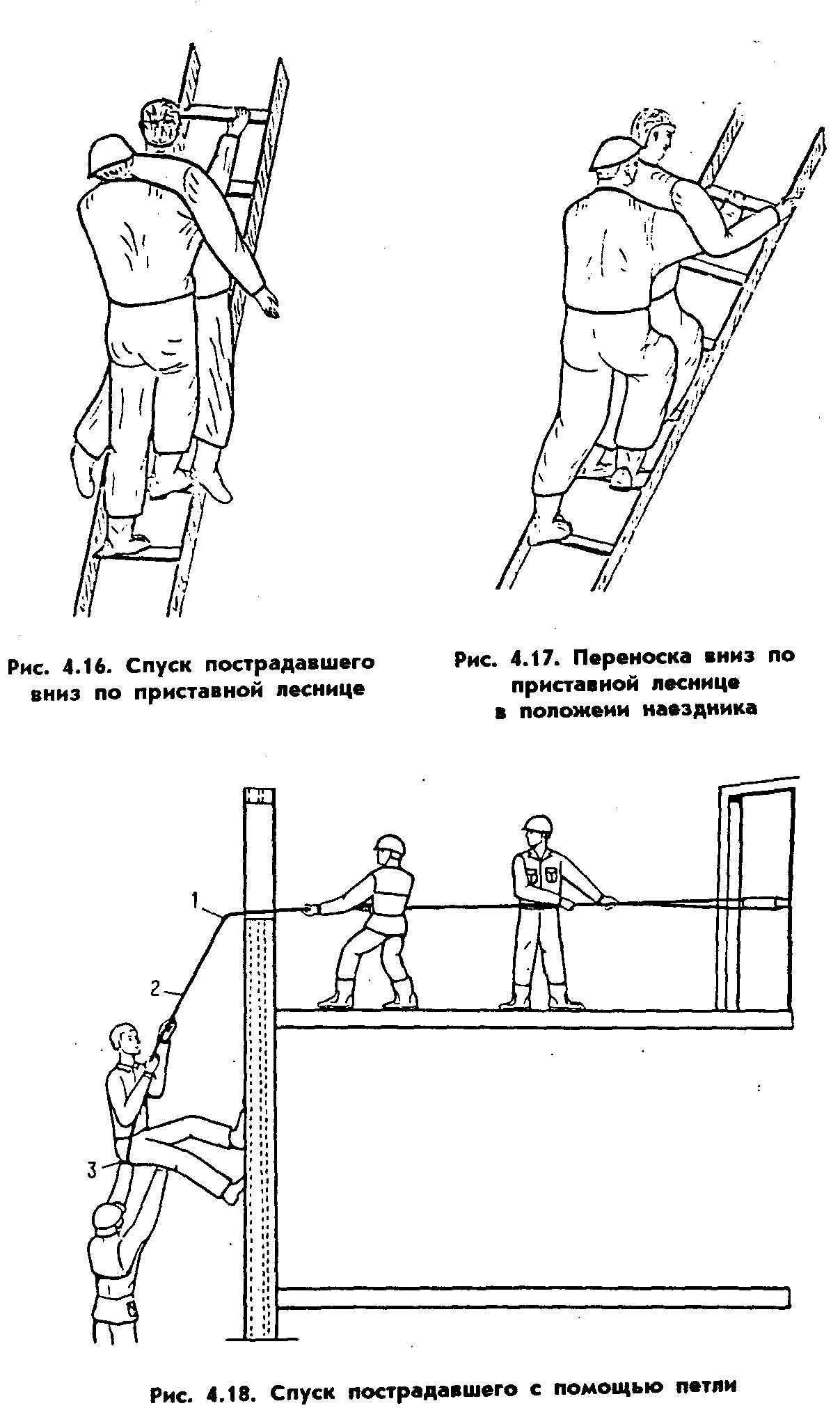 Схема мультиметра дт9205а скачать