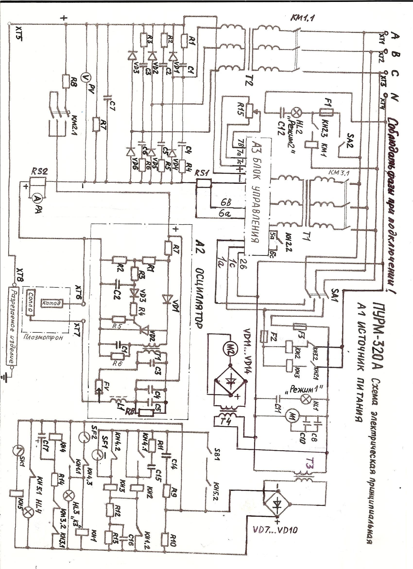 Плазменный резак схема электрическая