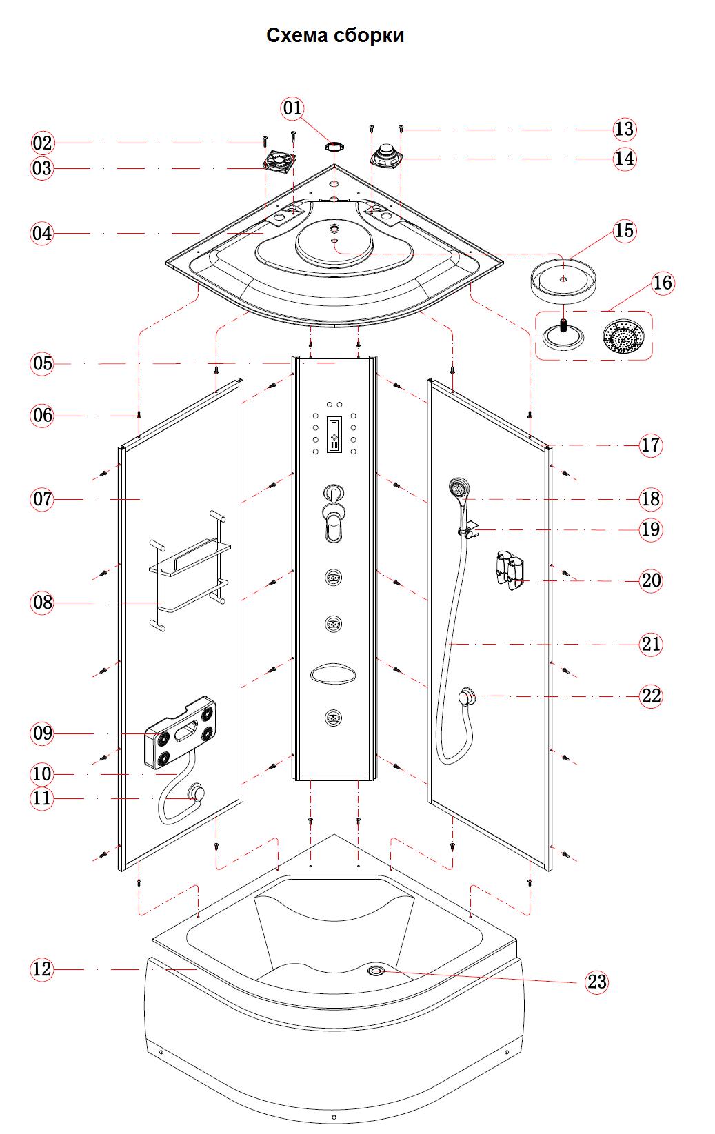 Схема подводки воды душевой кабине