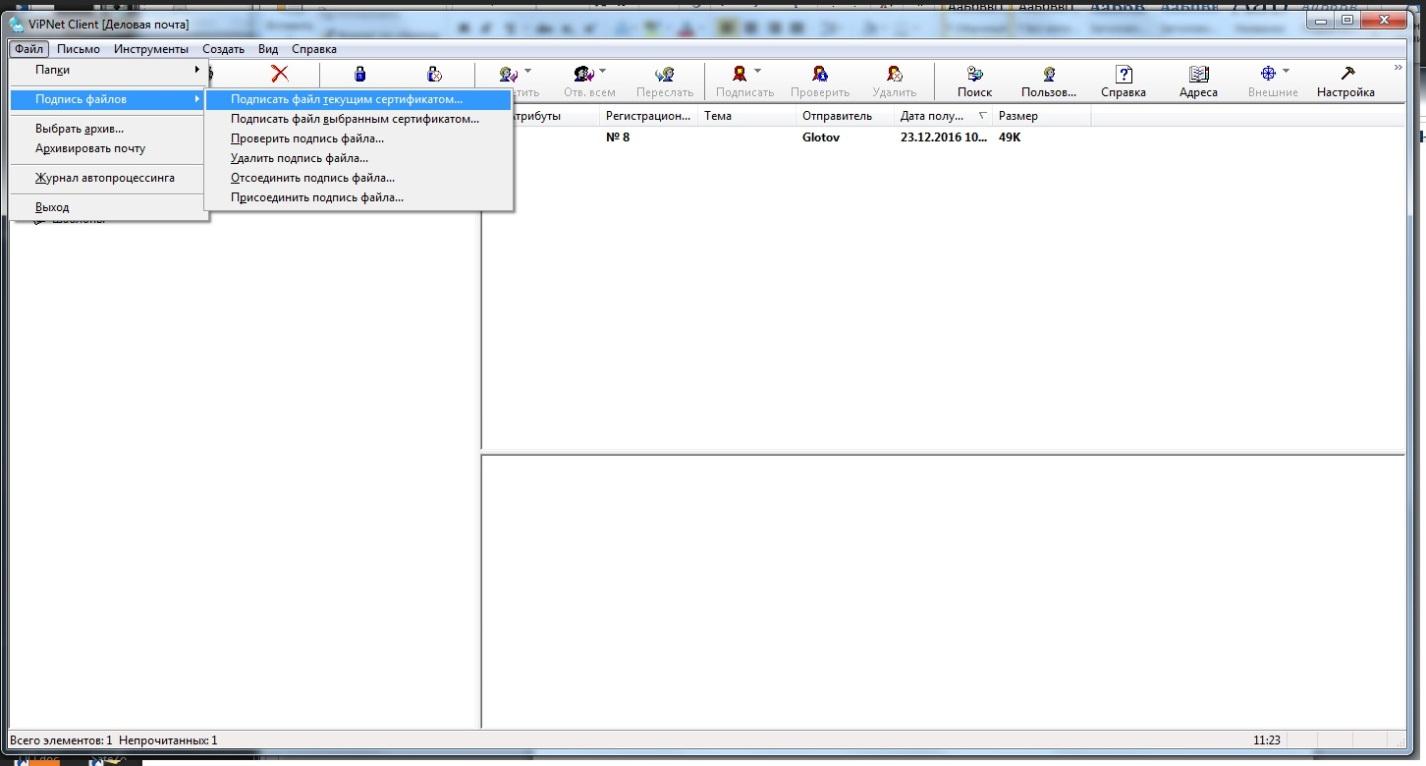 Подпись в Gmail - Компьютер - Cправка - Gmail 90