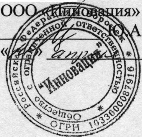 Инструкция Обработчика Изделий Из Пластмасс