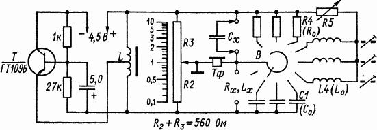 Вязание спицами для самых маленьких от 0-6 со схемами