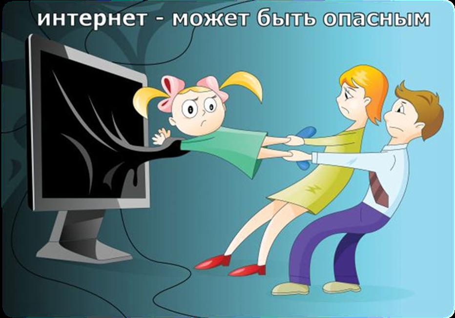 http://rykovodstvo.ru/pars_docs/refs/45/44003/44003_html_7f54dee.png