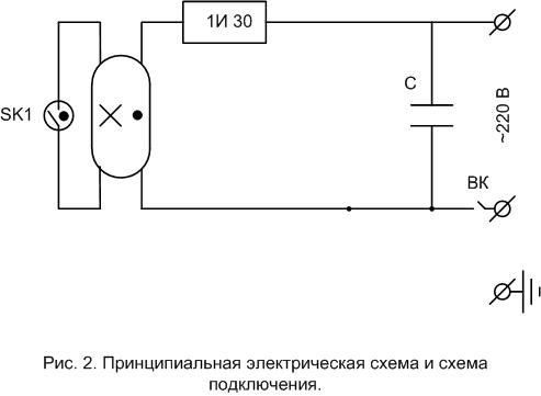 Схема подключения кварцевой лампы