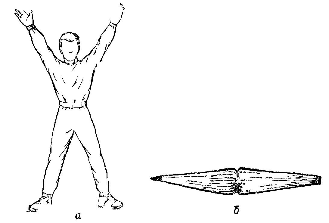 Как рисовать людей с поднятыми руками