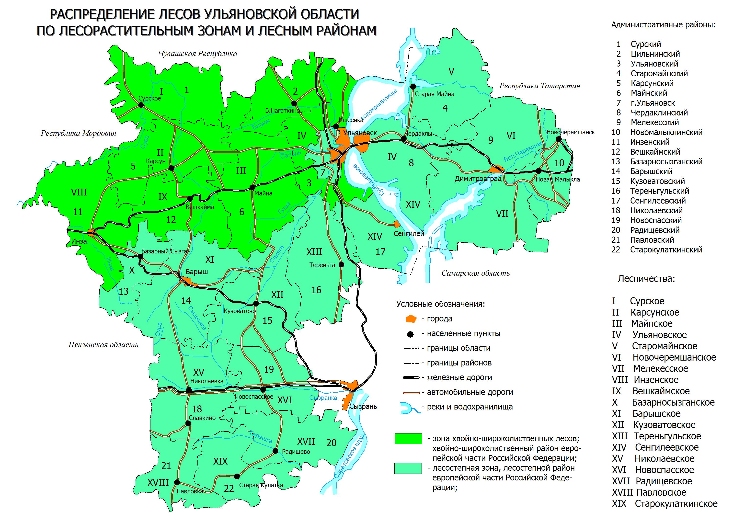 консультации лишению подробная карта ульяновской области Раскольникова